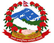 Nepal Goverment